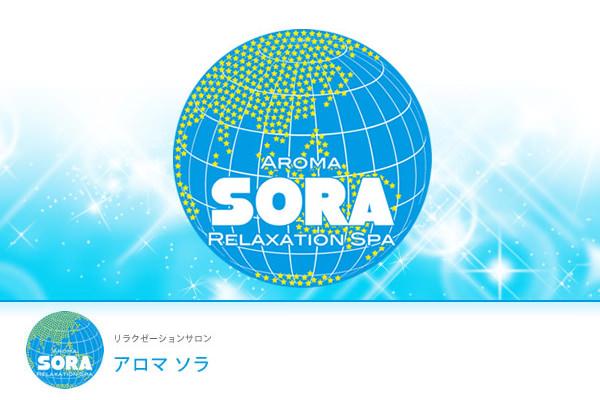 AROMA SORA(大宮)