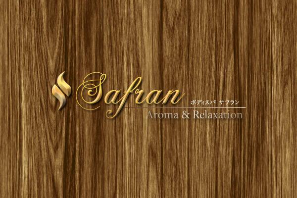 Safran サフラン(下北沢)