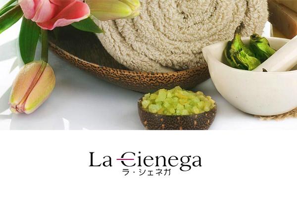 La Cienega(東中野)