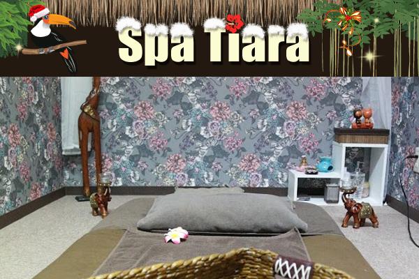 SpaTiara(大宮)