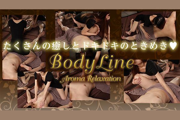 Body Line(錦糸町)