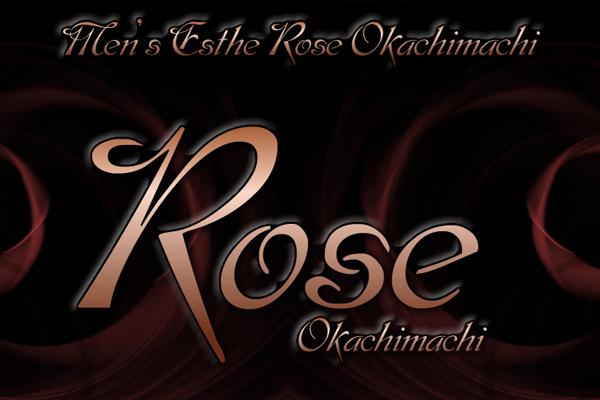 Rose ロゼ(御徒町)