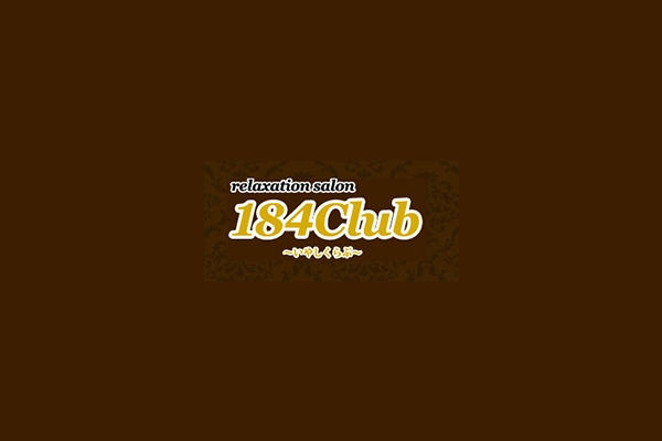 184CLUB(中目黒)